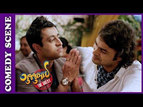 Gujjubhai The Great Comedy Scene - Proud To Be Gujarati – Gujjubhai Rocks! – New Gujarati Movie