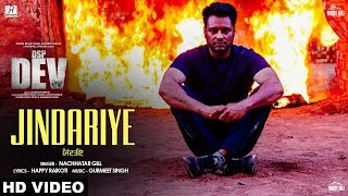 Jindariye (Official Video) Nachhatar Gill   Dev Kharoud   DSP Dev   Latest Punjabi Song 2019