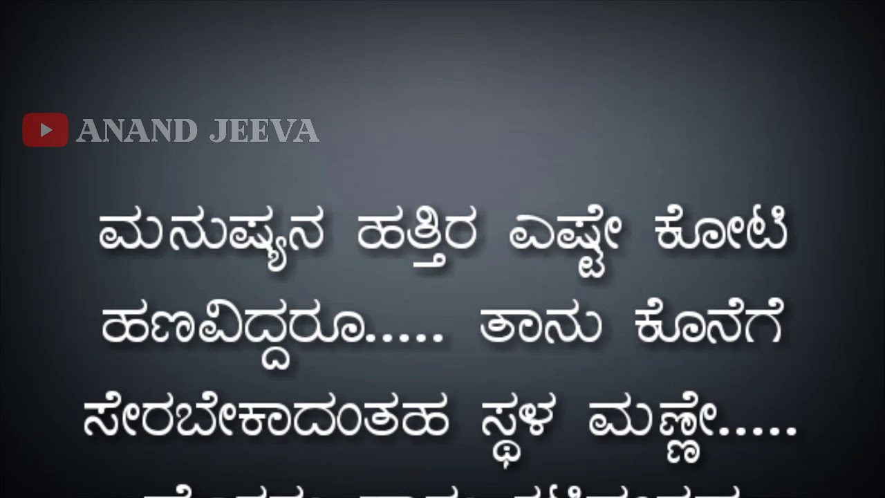 Life Quotes Images In Kannada Wallpapersimages Org Healthy Living Tips