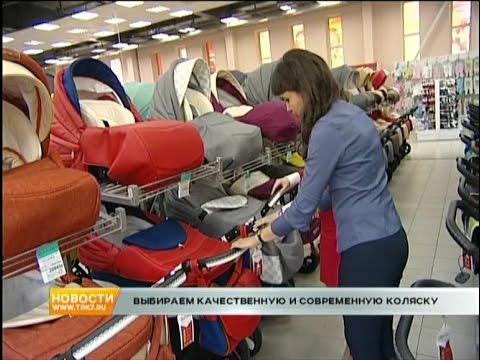 В гипермаркете «Юла» начались продажи колясок для активных мам