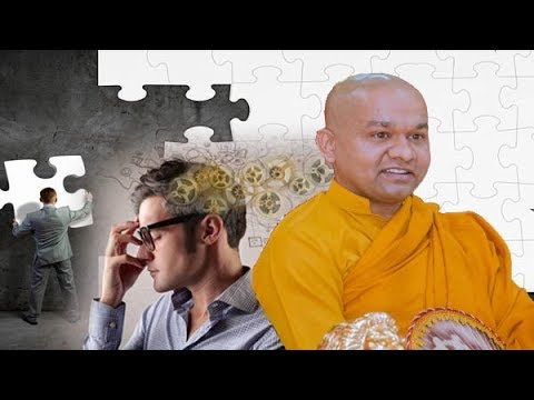 සිතට එන සිතිවිලි පාලනය කරන්නේ කෙසේද?mawarale bhaddiya himi bana deshana