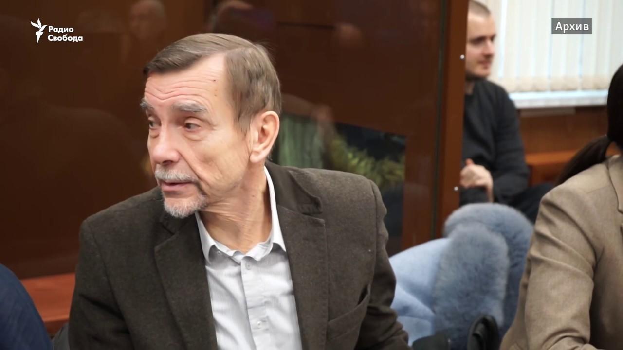 Минюст снова признал движение «За права человека» иноагентом