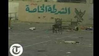 Hamas Control Gaza Strip