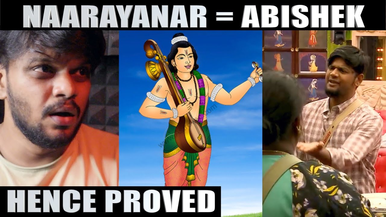 Abishek Raja Narathar | Comments Kuthu | Arunodhayan