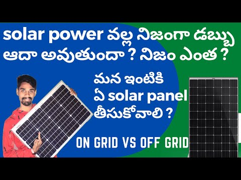 How To Choose Solar Panels important video|