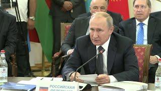 В Ереване состоялось заседание Высшего Евразийского экономического совета.