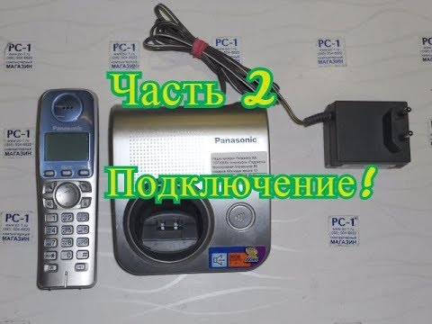 Инструкцию panasonic kx tga250rucharsetutf-8se_referreraeternaqipru