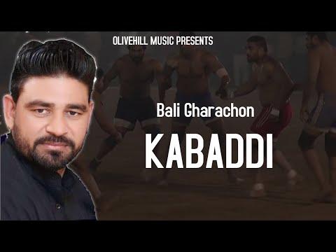 kabaddi-video-song---bali-gharachon-|-ruk-|-latest-punjabi-songs-2019-|-olivehill-music