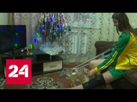 Вести. «Дежурная часть» от 15 мая 2019 года (21:30) — Россия 24