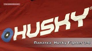 HUSKY Extreme FIGHTER 3-4os. - červená od 220.00€ 😊. NajNakup.sk d48db49783