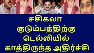 why sasikala family shocking|tamilnadu political news|live news tamil