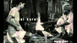 TAMIL OLD SONG--Manithan ellam therinthu kondan(vMv)--SEERGALI--AZHAGU NILA