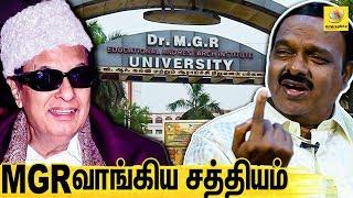 மனம் திறந்து பேசும் AC சண்முகம்    AC Shanmugam Interview About MGR & MGR University,  ADMK, Vellore