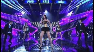 THE MISS TRES of PILIPINAS GOT TALENT 4 (Quarter Finals)
