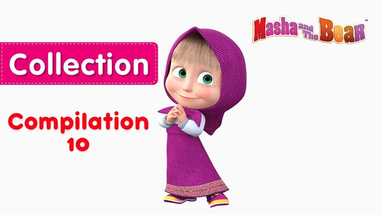 Masha and The Bear - Compilation 10