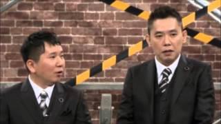 太田光、ショーンKのアダ名「ホラッチョ川上」は『ビートたけしのANN』の「ホラッチョ宮崎」から命名された可能性を指摘 ショーンk 検索動画 13