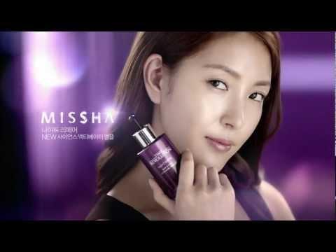 [2012] BoA (보아) - MISSHA (미샤) CF [HD]
