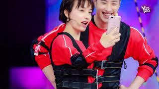 (2017-10-25 報導) Yes娛樂、掌握藝人第一手新聞報導、↖現在就訂閱Youtu...