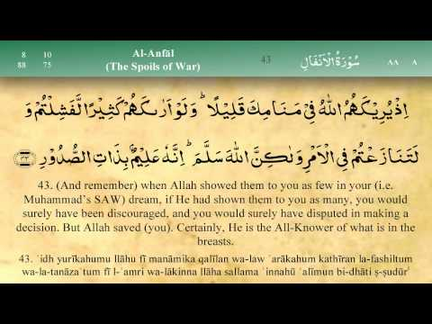 008   Surah Al Anfal by Mishary Al Afasy (iRecite)