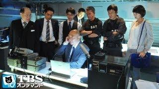 銀行強盗が民家に立てこもった。テレビ中継を見ていた萩尾(高橋克実)は、...