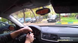 Вождение Урок №3 ч.2 Audi Q3 проезд не регулируемых перекрёстков