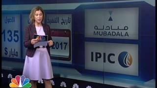 الخليج يصنع كيانات اقتصادية جديدة لمواجهة أسعار النفط