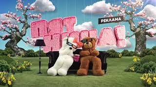 ID заставки ПЯТНИЦА!  (весна 2014)
