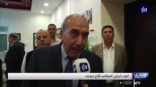 تجمع إربد للمتقاعدين العسكريين يستذكر مواقف المغفور له الملك الحسين ( 21/11/2019 )