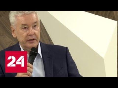 Собянин: благоустройством столицы нужно заниматься постоянно