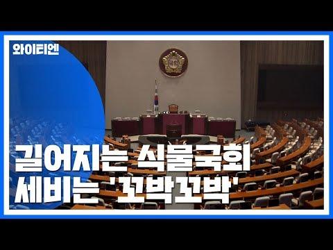 [더뉴스 앵커리포트] 18대·19대 국회 '세비반납법'은 한국당에서 발의 / YTN