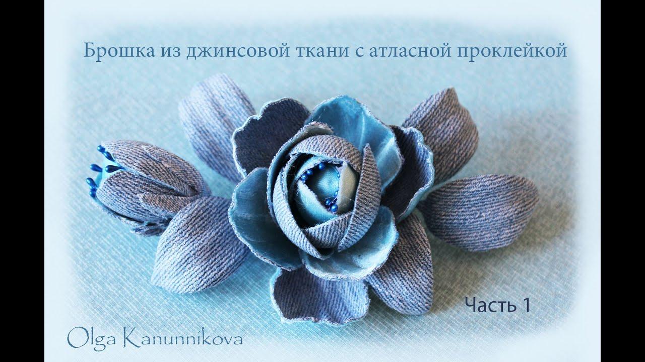 Джинсовые цветы своими руками фото 211