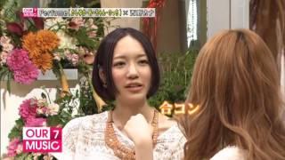 西野カナ Perfume 女子会トーク 2011.