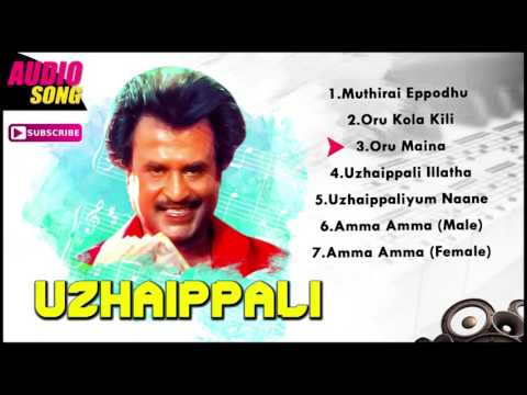 Uzhaippali Tamil Movie Songs | Audio Jukebox | Rajinikanth | Roja | Ilayaraja | Music Master