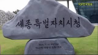 중흥토건(주)엉터리도장…