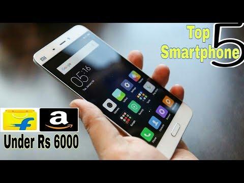 Top 5 Best Android 4G  Phones Under Rs 6000 You Can buy Online | 2GB RAM | FINGERPRINT SENSOR