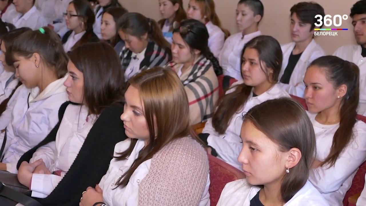 В медицинском колледже прошла встреча в формате «Диалог на равных»