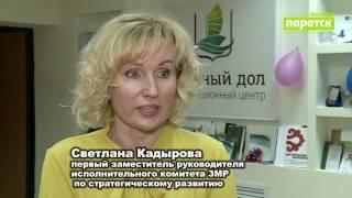5 шагов благоустройства Зеленодольска