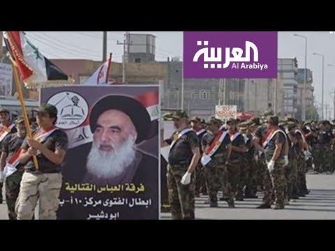 استهداف مقرات فرقة العباس يظهر خلافات الحشد  - نشر قبل 1 ساعة