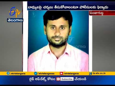 Man Dies In NIMS Hospital | Family Alleges Medical Negligence | At Panjagutta