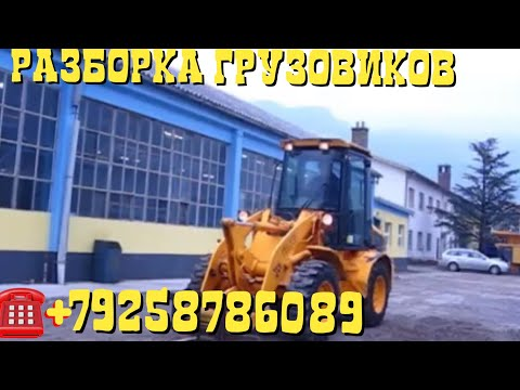 Ремонт грузовых автомобилей в Красноярске. Запчасти для |грузовиков Mercedes-Benz. Купить грузовик Мерседес...