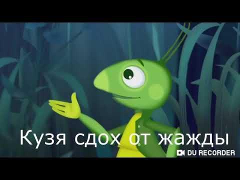 С гоблинским переводом лунтик мультфильм