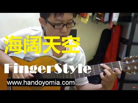 海阔天空 Hai Kuo Tian Kong - Beyond - Fingerstyle Guitar Solo