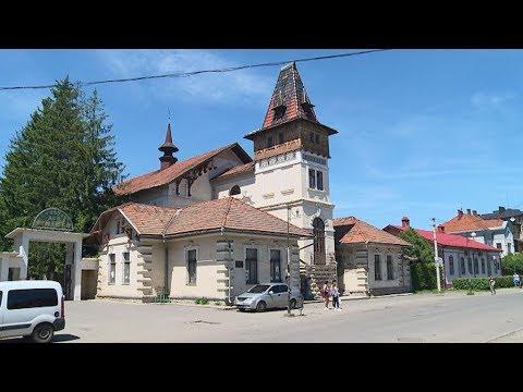 Коломийський Молодіжний центр відреставрують
