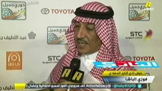 فوزي الباشا بعد الخسارة من الاتفاق وايقاف حسين الصادق