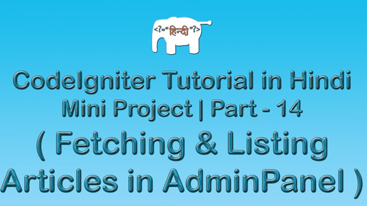 CodeIgniter Project Tutorial in Hindi/Urdu ( Fetching & Listing Articles in AdminPanel )