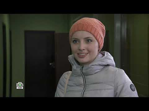 Улицы разбитых фонарей - 16 сезон 32 серия.