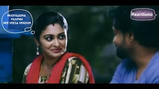 En Jeevan Whatsapp status Edit SENTHIL SREEJA version