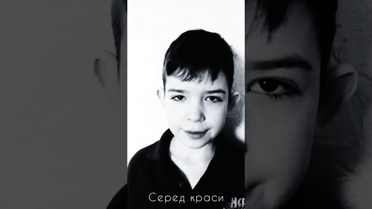 Олександр Олесь Серед краси. Вірш.