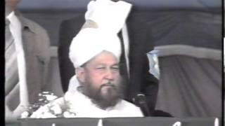 Urdu Nazm ~ Ik Nishan Hay Aanay Wala (Jalsa Salana UK 1990)