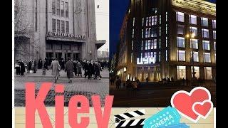 видео В Киеве скоро откроется обновленный ЦУМ